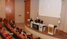 الجيش: ندوة علمية للقيادة والأركان حول الأمن الاجتماعي ومقتضيات الأمن والدفاع الوطني
