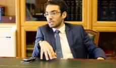 ايلي صليبا: نرحم بقرار وزير الاقتصاد الحاسم تجاه ظاهرة تسعيرة اشتراكات المولدات