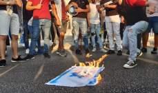 النشرة: شبان أحرقوا العلم الإسرائيلي خلال وقفة تضامنية مع الشعب الفلسطيني في صيدا