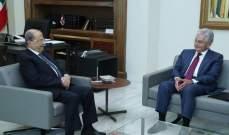 الرئيس عون عرض مع رئيس جمعية المصارف للواقع المالي والاقتصادي في البلاد