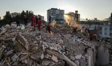 ارتفاع حصيلة الضحايا نتيجة زلزال إزمير في تركيا إلى 24 قتيلا و804 جرحى