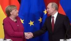 بوتين باتصال مع ميركل: لعدم التدخل الخارجي في الشأن الداخلي لبيلاروسيا