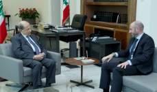 الرئيس عون اطلع من وزير البيئة على عمل الوزارة بحقول المحميات والمقالع والتحريج