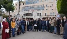 النشرة: اعتصام امام مدخل بلدية صيدا رفضا للترويج لاقامة مطمر