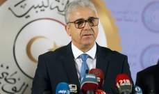 نجاة وزير الداخلية بحكومة الوفاق الليبية من إطلاق نار على موكبه غرب طرابلس