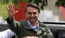 الرئيس البرازيلي يعلن اصابته بفيروس كورونا