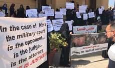 وكلاء الدفاع عن الاسير قدموا شكوى للأمم المتحدة بمجال الاعتقال التعسفي