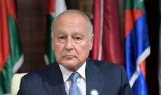 زكي: أبو الغيط سيمثل جامعة الدول العربية في مؤتمر برلين حول ليبيا