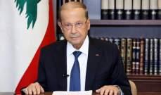 الرئيس عون من نيويورك: الدول المانحة مدعوة للتعاطي مع لبنان بما خص المساعدات