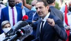 تسمية الحريري لتشكيل الحكومة المقبلة بـ65 صوتاً بأقل من 4 أصوات من دياب في الإستشارات الماضية