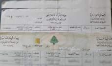 """""""النشرة"""" تستوضح حقيقة ازمة اخراجات القيد المتجددة وتكشف عن ازمة بطاقة الهوية"""