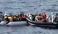 خفر السواحل الليبي أنقذ 300 مهاجرا كانوا في طريقهم إلى أوروبا