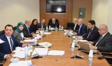 لجنة البيئة:إعلان إنشاء محميات طبيعية بالعباسية والنميرية وجبل الريحان
