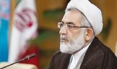 المدعي العام الإيراني: بعض المخلين بالأمن استغلوا الظروف الحالية لإحداث اضطرابات