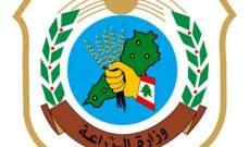 مصلحة الزراعة في الكورة دعت الى مؤازرة المركز الزراعي في توزيع بطاقات المربين للاعلاف المدعومة