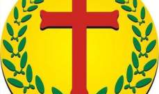 الاتحاد المسيحي اللبناني المشرقي: بدل أن يكون طرح الحياد جامعاً رأينا حجم الإنقسام الذي ظهر حوله
