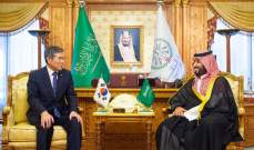 ولي عهد السعودية ووزير دفاع كوريا الجنوبية استعرضا سبل تعزيز التعاون الدفاعي