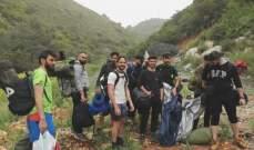النشرة: إنقاذ 12 شابا عند مجرى نهر بسري