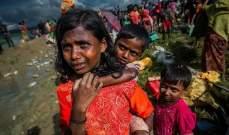 العثور على 60 من الروهينغا المسلمين عالقين في جزيرة تايلاندية