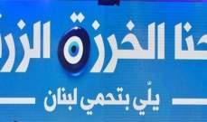 النشرة: المستقبل يستعد للتضحية بمقاعد سنية من أجل اختراق البلوك الشيعي