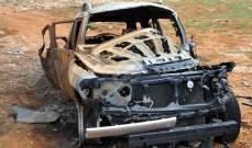 """""""سانا"""":انفجار سيارة مفخخة وسط بلدة المخرم الفوقاني بريف حمص"""