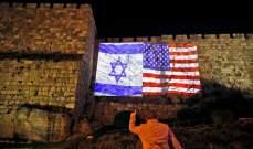 سلطات اسرائيل تضيء أسوار القدس بعلمي أميركا واسرائيل