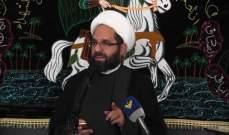 دعموش: السعودية حاولت العبث بلبنان وضرب الاستقرار فيه
