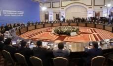 سبوتنيك: مؤتمر الحوار الوطني السوري سيعقد بسوتشي من 2 حتى 4 كانون الأول