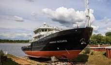 القوات البحرية الروسية تسلمت سفينة أبحاث متطورة