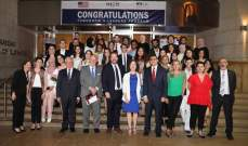 LAU وAUB احتفلا بتخريج طلاب مبادرة الشراكة الأميركية