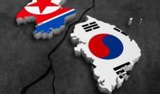 وزير كوري جنوبي: حكومتنا لديها قدرة استخبارية تمكنها من جمع معلومات عن الشمال