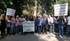 اعتصام لموظفي عمال مصلحة الأبحاث الزراعية تضامنا مع مديرها افرام