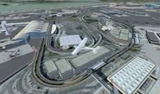 اخلاء طائرة في مطار جون كينيدي بعد تهديد بوجود قنبلة
