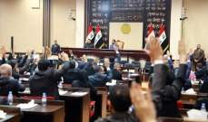النائب الأول لرئيس البرلمان العراقي حدد الأربعاء موعدا لعقد جلسة منح الثقة لحكومة علاوي