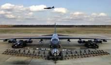 السومرية: القوات الأميركية تعتزم إنشاء مطار لقاذفات ب 52 بقاعدة عين الأسد