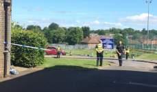 سيارة تدهس مجموعة من المسلمين كانوا يحيون عيد الفطر بنيوكاسل ببريطانيا