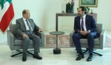 مصادر المستقبل للجريدة: لقاء عون-الحريري المرتقب سيشكل نقطة تحول في الحكومة