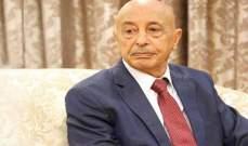 رئيس البرلمان الليبي يعود إلى البلاد بعد المشاركة في المبادرة الفرنسية