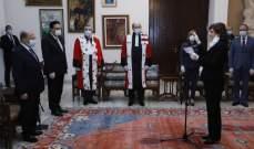 الرئيسة الجديدة لادارة الموظفين في مجلس الخدمة المدنية اقسمت اليمين امام الرئيس عون