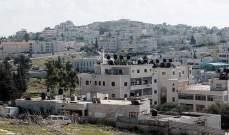 بلدية القدس: التطبيع بين الإمارات وإسرائيل قد يجعل المدينة مركزا للبحث بالشرق الأوسط