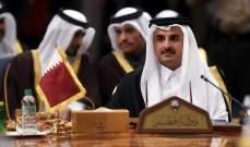 أمير قطر يتلقى رسالة خطية من الملك سلمان لحضور قمة الرياض