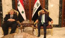 الحلبوسي وصباغ بحثا بتطوير العلاقات الثنائية بين العراق وسوريا