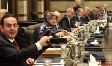 انتهاء جلسة مجلس الوزراء الاستثنائية على ان تعقد جلسة ثانية الثلاثاء