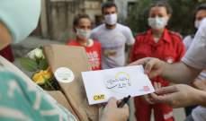 OMT تبرعت بـ500 مليون ليرة لدعم العائلات التي تضررت من إنفجار المرفأ
