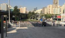 النشرة: بدء تجمع للمتظاهرين أمام مبنى الـTVA- العدلية
