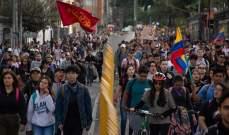 الأمم المتحدة دانت الاستخدام المفرط للقوة من قبل قوات الأمن بكولومبيا
