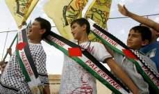 اوساط للديار: الخشية من تورط الجماعات الارهابية في مخيم عين الحلوة بالأزمة