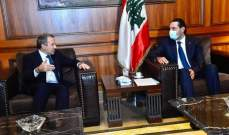 معلومات الـOTV: لقاء الحريري بباسيل كان إيجابيا وهناك اتفاق على التعاون لتنفيذ البرنامج الإصلاحي