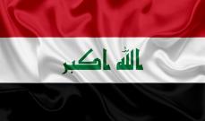 صدامات بين الأمن العراقي والمتظاهرين الذين يقطعون عددا من الطرق ببغداد