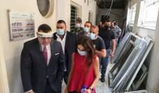 السفير المصري جال بمستشفى الكرنتينا وعاين الأضرار: وصول باخرة مساندة إلى لبنان قريبا